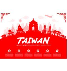 Taiwan travel landmarks vector