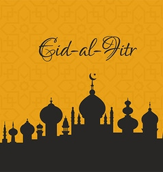 Mosque with Ornament vector image