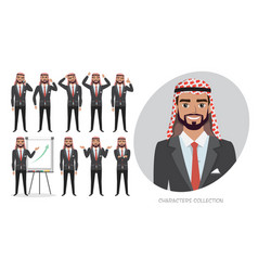 Arab business man male in suit experiences vector