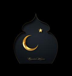 Ramadan kareem 2021 gold half moon and star card vector