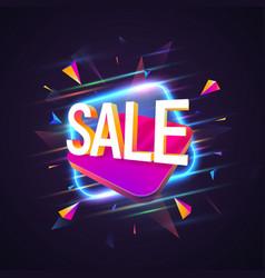 Sale banner with glow on dark background vector