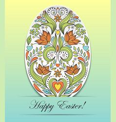 floral easter egg on vector image