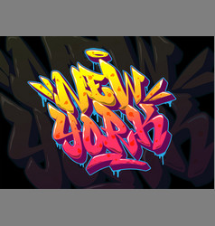 New york font in old school graffiti style vector