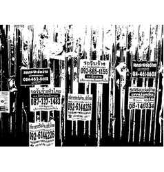poster wall texture vector image vector image