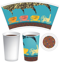 paper cup for hot drink with old steam locomotive vector image vector image