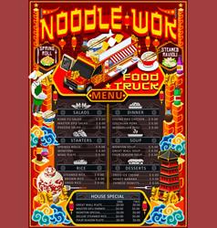 Food truck menu street food chinese wok festival vector
