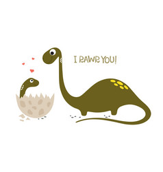 Happy dinosaur with badino vector