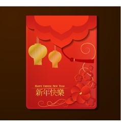 Chinese red envelope vector