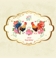 Retro label with lovely cockerels and flowers vector