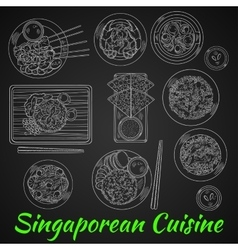 Singaporean dinner chalk sketch on blackboard vector