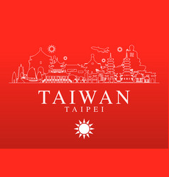 Taiwan travel landmarks vector