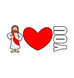 Jesus loves you You need Gog Symbol of heart and vector image vector image