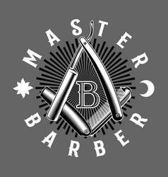 Master barber masonic style emblem vector