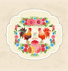 vintage fancy label with lovely roosters and vector image vector image
