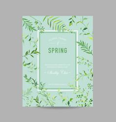 floral frame for invitation greeting card wedding vector image