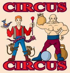 funny cartoon circus magician and strongman vector image
