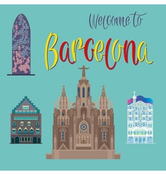 Barcelona Architecture Tourism Catalonia vector image vector image