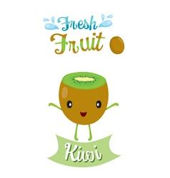 Cute Cartoon Of Kiwi Fruit Banner Logo vector image