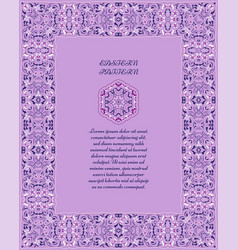 frame with rich pattern in arabic style vector image vector image