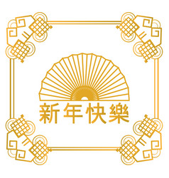 Chinese fan with calligraphy vector