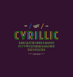 decorative cyrillic striped sans serif font vector image