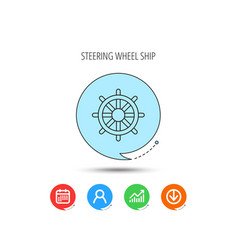 ship steering wheel icon captain rudder sign vector image