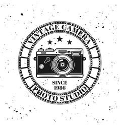 Vintage camera photo studio black emblem vector