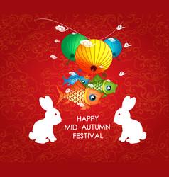 Chinese lantern festival carp lanterns design vector