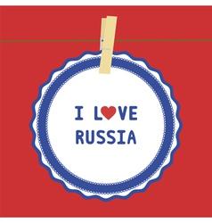 I lOVE RUSSIA4 vector image
