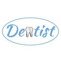 dental logo template flat design vector image vector image