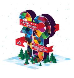 2015 merry christmas vector image