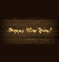 golden inscription happy new year 2019 vector image