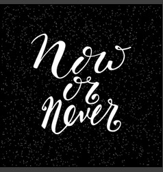 Now or never motivational quote vector