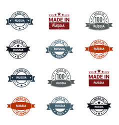 russia stamp design set vector image
