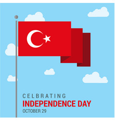 turkey independence day design card vector image