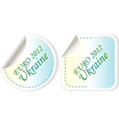 ukraine euro 2012 vector image