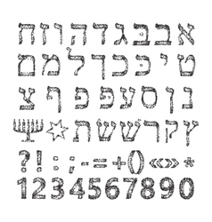 Black Hebrew alphabet of circles Font vector