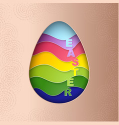 easter egg with strips pattern texture vector image