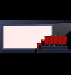 People in cinema hall empty screen vector
