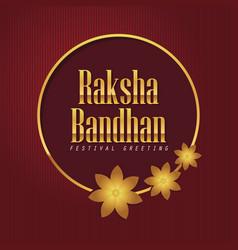 raksha bandhan festival greeting card vector image