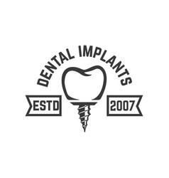 dental clinic emblem template design element vector image