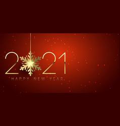 Elegant happy new year banner design vector