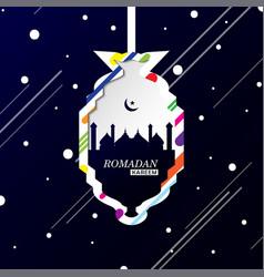 Romadan kareem design inspiration by arabi vector