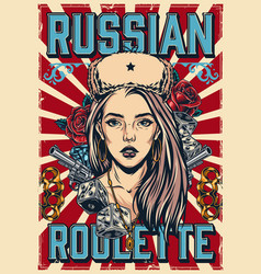 Russian roulette vintage colorful poster vector