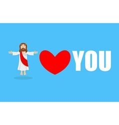 Jesus loves you You need God Symbol of heart and vector image vector image