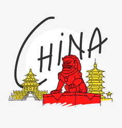 chinese historical buildings cartoon symbol vector image