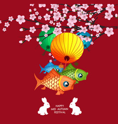 Mid autumn festival blossom and carp lanterns vector