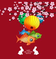 Mid autumn festival blossom and carp lanterns vector