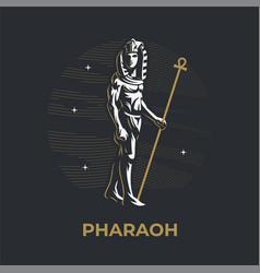 Egyptian king pharaoh vector