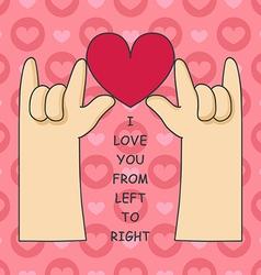 Hand Love2 vector image